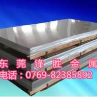 加工不锈钢板316L不锈钢304不锈钢板 拉丝贴膜不锈钢加工