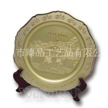 纪念盘摆件 工艺精湛 金属电镀工艺礼品