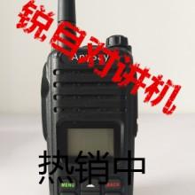 锐目对讲机T2 公网对讲机 天翼对讲机 对讲机批发 GPS对讲机