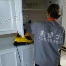 广州室内污染治理室内污染治理哪家好室内污染治理多少钱批发