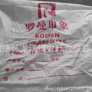厂家批发 编织袋 牛皮纸袋 复合图片