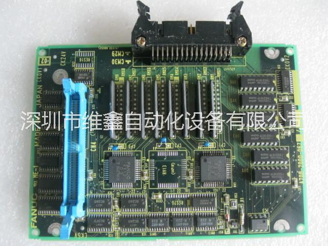 数控机床电路板维修