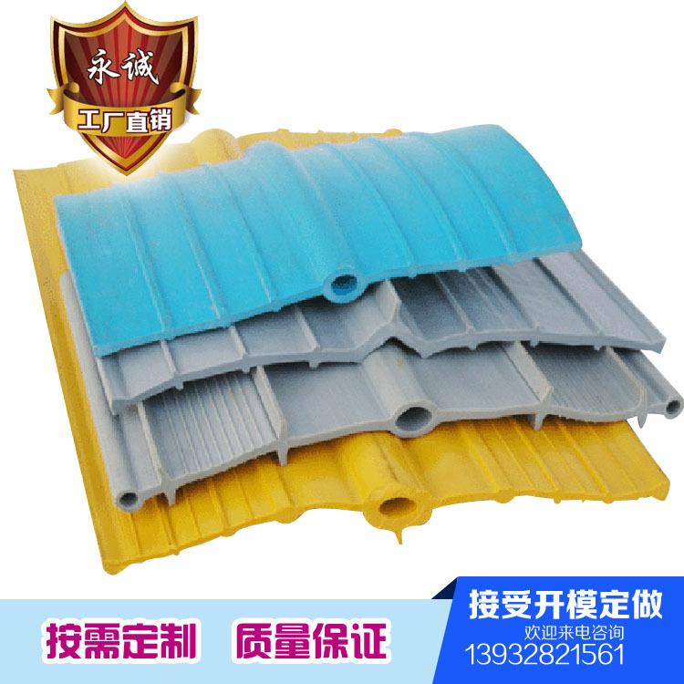 定制 PVC型橡胶止 水带 中埋式橡胶止水带 止水条 防水板