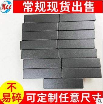 方形钕铁硼磁铁 方形钕铁硼磁铁批发 广东方形钕铁硼磁铁厂家定制