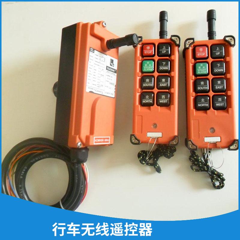 无线遥控器图片/无线遥控器样板图 (3)