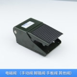 浙江奔达自动化供应微型电磁阀手动阀/脚踏阀/手板阀/流量控制阀