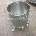 三合厂价分散机拉缸搅拌缸 分散缸图片