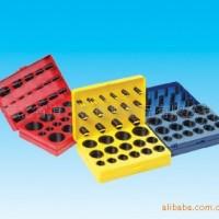 厂家直销红黄蓝盒0型圈修理盒