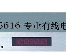 南京调制器解调器@有线电视工厂@有线电视工程@南京有线电视维修批发