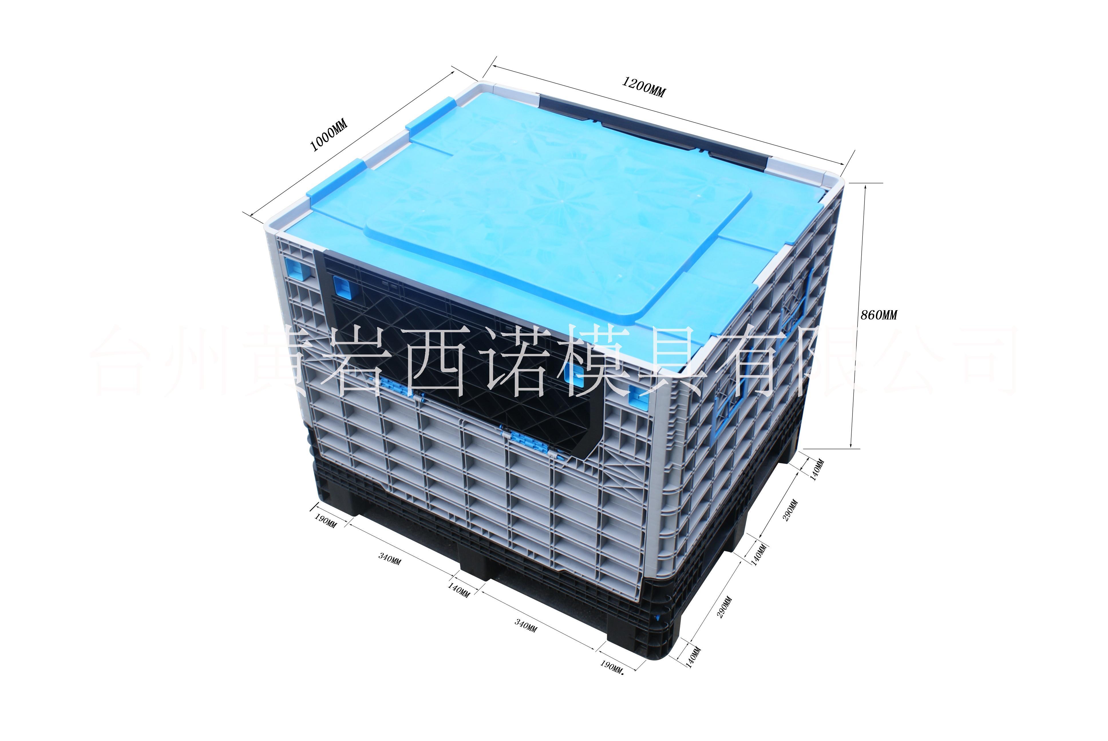 西诺折叠卡板箱 箱式托盘 1200*1000*860mm 带盖子卡板箱 大型周转卡板箱
