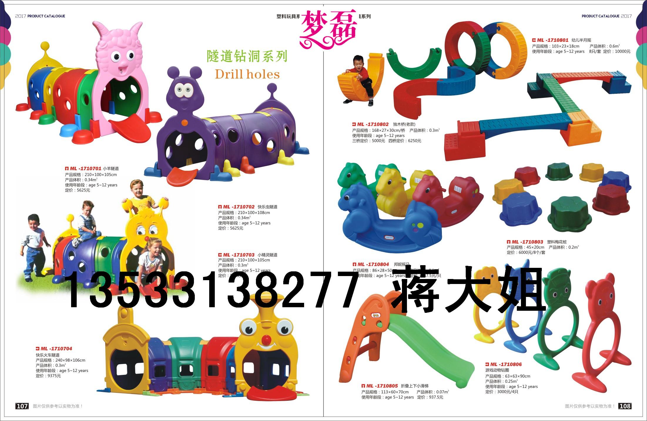 幼儿系列幼@童玩具@幼儿益智塑料玩具@建筑结构拼合装配玩具
