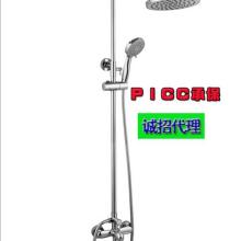 [企业集采]全铜 花洒套装 升降花洒 三档 淋浴花洒 洁芳卫浴7515