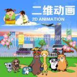 山西太原二维动画制作,mg飞碟说动画,mg动画设计制作