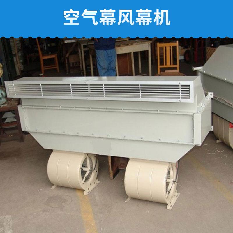 自然风、电加热型空气幕风幕机工业大风量离心式空气风幕机
