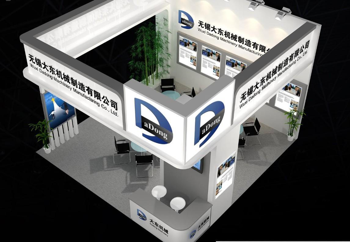 上海展台设计有哪些不错的公司?