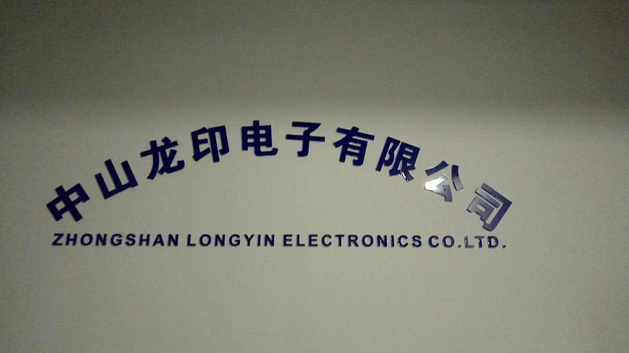 东芝300粉盒适用于e-STUDIO300墨粉盒