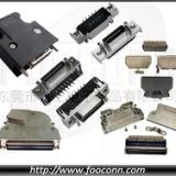 SCSI连接器 20P CN型 90度弯插 母座 锌合金壳 带卡勾