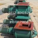 供应除尘器卸灰用方口法兰式星型卸料器 圆口法兰式星型卸料器价格