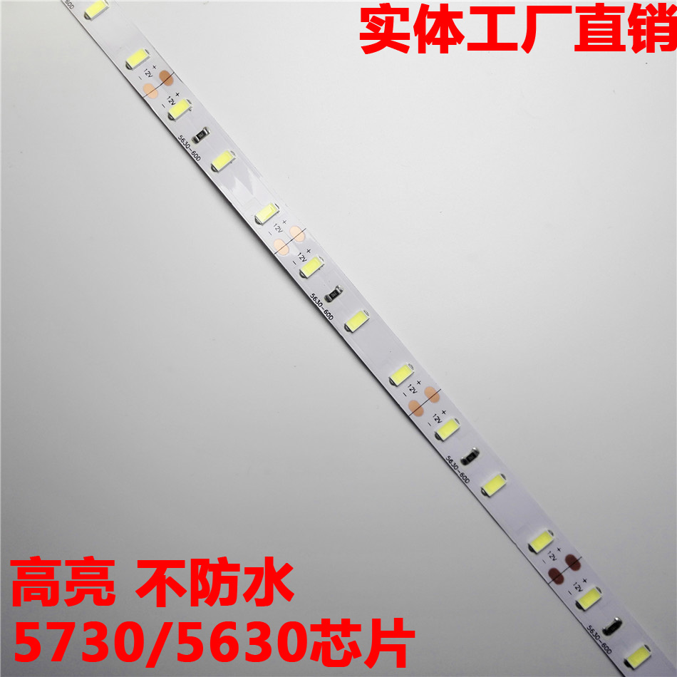 5730软灯条不防水led软灯带高亮60灯一米
