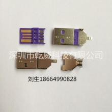 大电流连接器母座焊线式两件套oppo手机电源插头批发