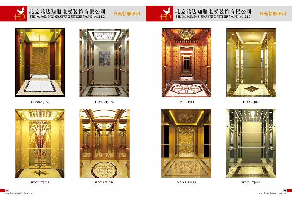 标签:        北京电梯 直梯装饰 扶梯装饰 商场电梯 别墅电梯