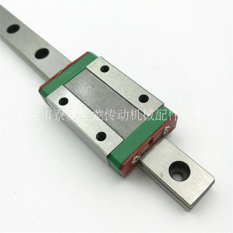 3D打印机用微型直线滑轨 MGN12H 加长滑块导轨,导轨可做1.6米长,现货