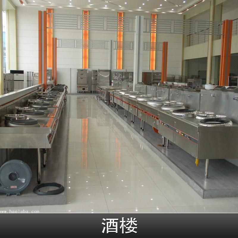 回收酒楼厨房设备供应酒楼专用餐具再生资源高价回收公司联系电话
