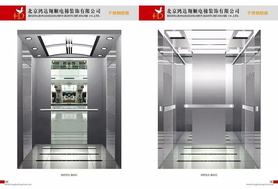 供应钛金不锈钢电梯装饰 不锈钢轿厢装饰 北京不锈钢轿厢装饰 不锈钢轿厢装饰装潢
