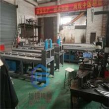 北京福钢防盗网液压冲孔机不二之选图片