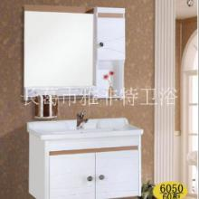 广州卫浴柜批发价格卫浴柜厂家直销卫浴柜报价卫浴柜采购供应批发