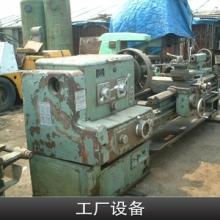 工厂设备长期高价再生资源回收深圳周边回收设备哪家好批发