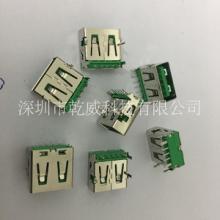 usb3.0母座连接器绿色胶芯9P插板5A电流手机电源充电接口批发