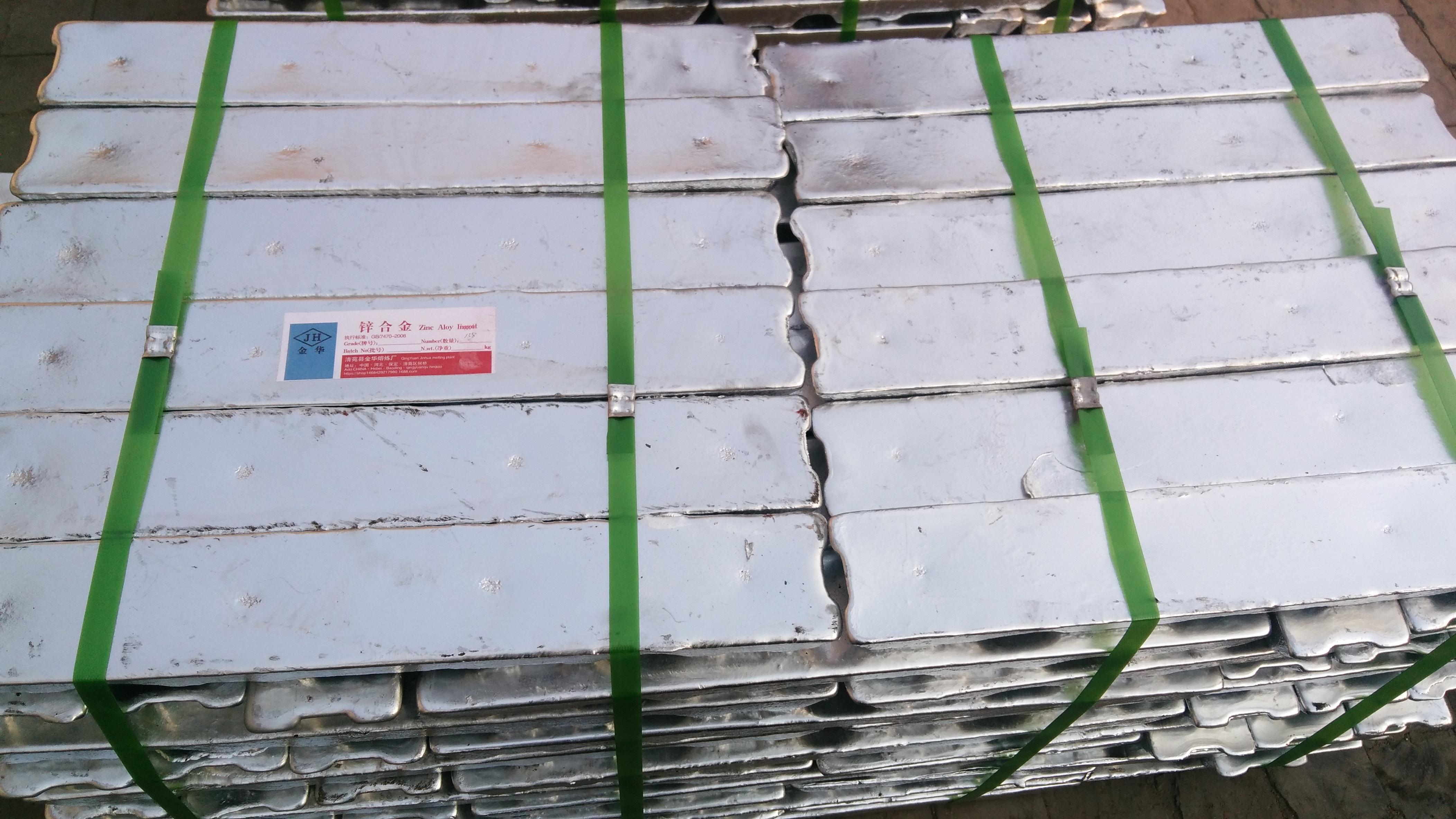 低温环保锌锭原材料电镀不起泡销售