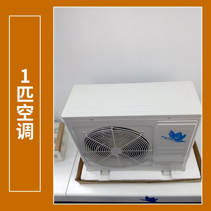 1匹空调图片/1匹空调样板图 (1)