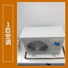 冷暖静音节能1匹空调冷暖壁挂式专用防爆价格实惠1匹空调厂家供应