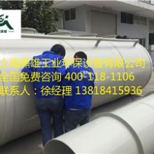 上海塑胶塑料废气净化设备公司