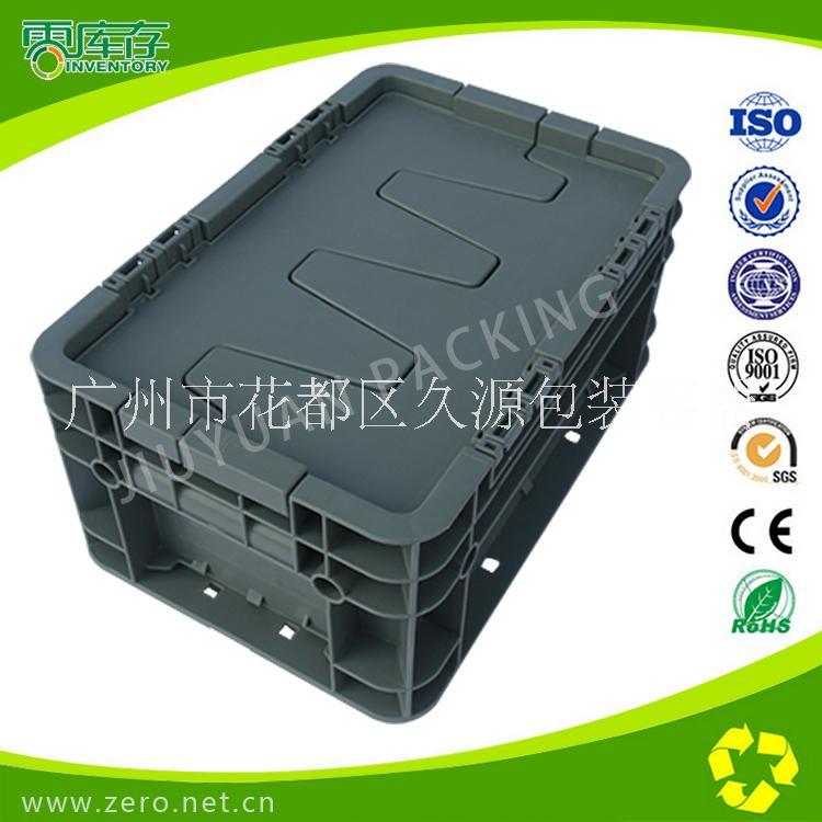 久源生产塑料EU箱EU2315带盖防潮防尘环保无公害塑料物流周转箱 国标通用标准工具箱