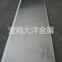航天用钛板