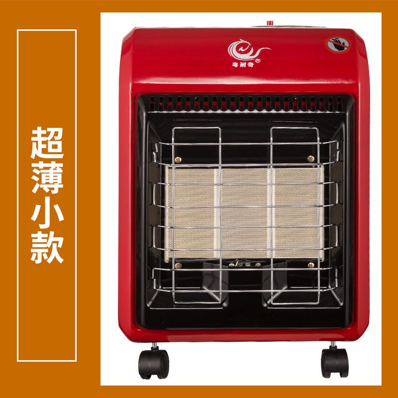 超薄小款取暖器减耗速热家用天然气燃气发热价格实惠取暖器厂家供应