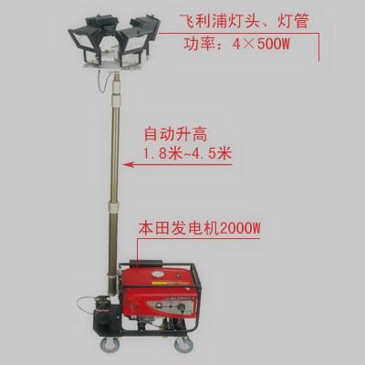 抗震救灾应急灯本田sw2910价格 全方位自动升降工作灯