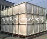 北京玻璃钢水箱生产厂家定制FRP组装式水箱价格