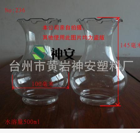 厂家直销水培植物花瓶植物花瓶批发植物花瓶供应商植物花瓶厂家