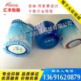 PVC热缩帽,PVC热缩胶帽,PVC透明热缩胶套,包装类收缩膜_汇丰包装  pvc热收缩胶套