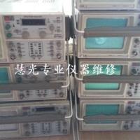 东莞专业修仪器频谱分析仪
