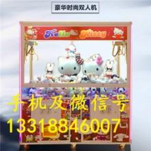 娃娃机多少钱一台