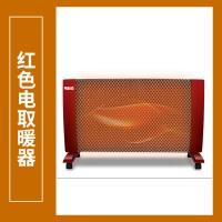 红色电取暖器
