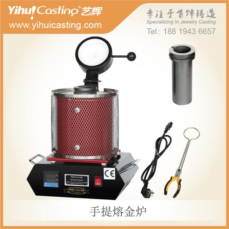 1-3公金属 实验室手提炉  金属熔炼炉 实验室手提炉