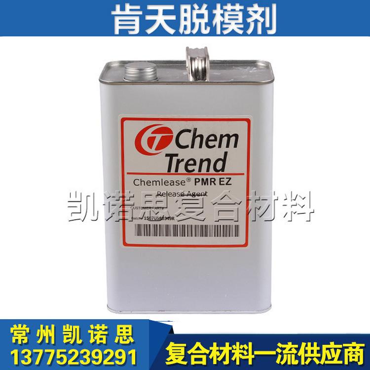 进口DIC树脂 8200模具树脂