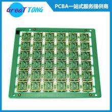 PCB打样PCB印刷电路板快速打样公司深圳宏力捷省心无忧