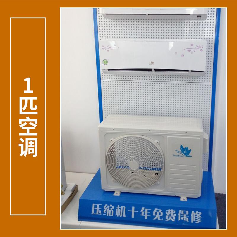 1匹空调图片/1匹空调样板图 (2)
